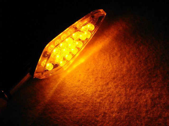 LEDウインカー/電球ウインカー
